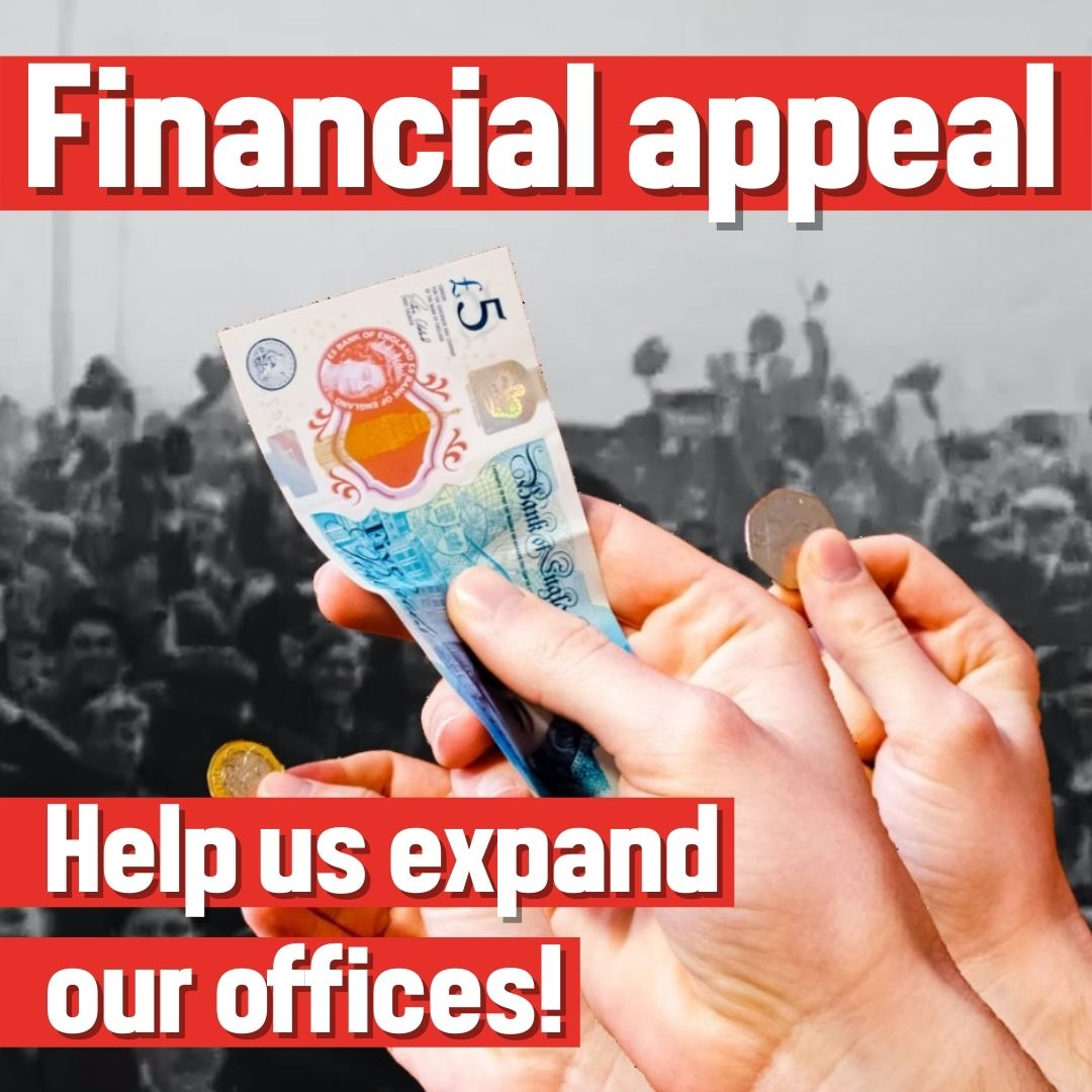 Financial appeal offices