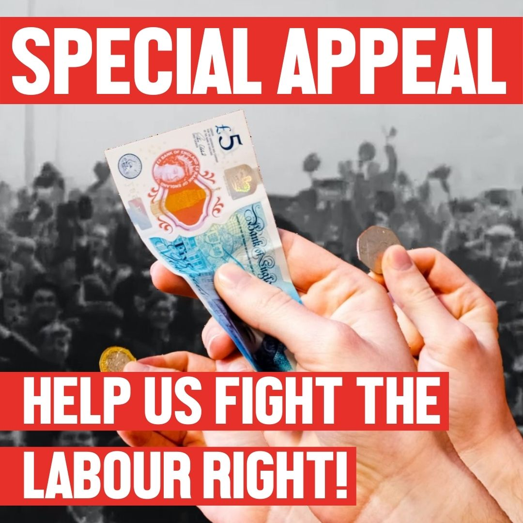 Special Appeal