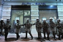 greece police bank