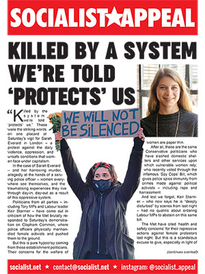 Killed by the system we're told 'protects' us