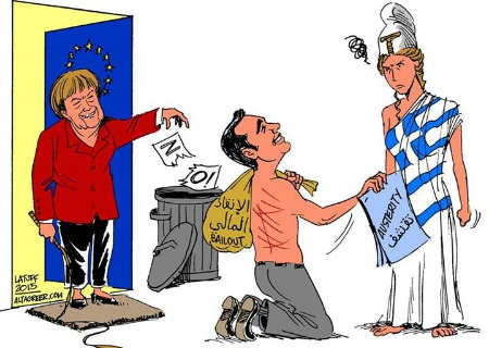 latuff greek memorandum wide