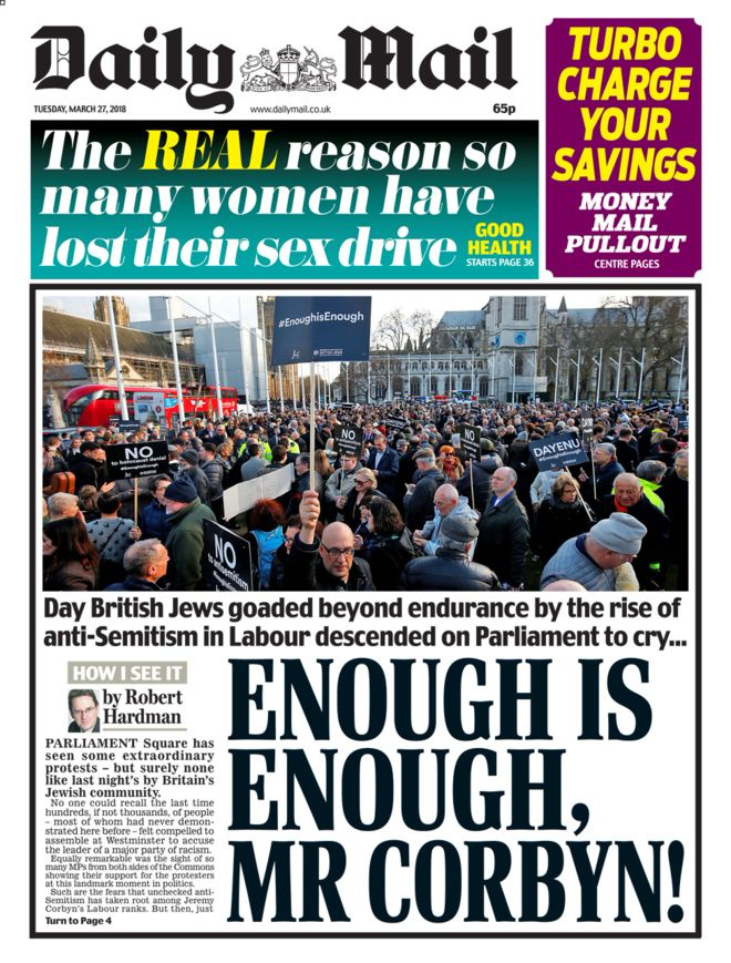 Daily Mail Enough is Enough