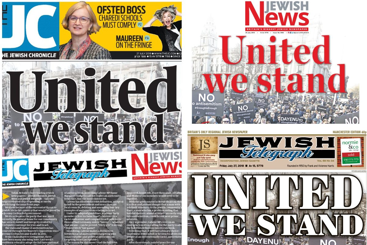 Jewish newspapers united