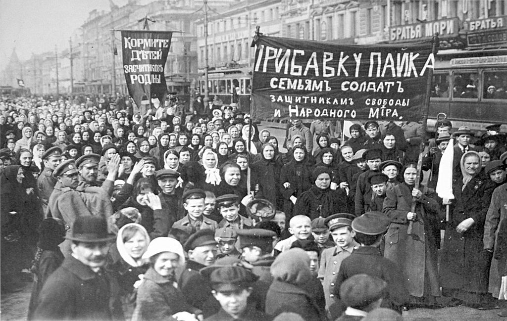 february revolution strike